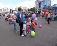 Dzień Dziecka na Placu Stulecia